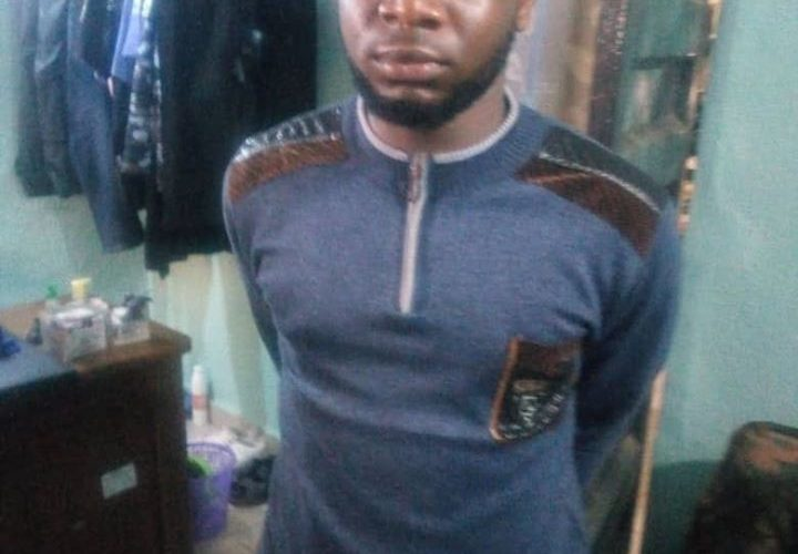 Paedophile Arrested For Defiling A Minor In Anambra